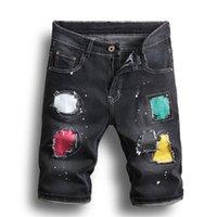 Jeans para hombre para hombre colorido tela costura tinta salpicaduras verano denim pantalones pantalones europeo y americano holgado rasgado