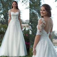 스쿠프 얇은 명주 그물 넥 라인 반 슬리브 레이스 Applique A 라인 웨딩 드레스 환영 다시 스윕 기차 버튼 신부 드레스 Vestidos de Novia