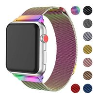 For iWatch Band Magnetic Stainless Steel Milanese Loop 38MM ...