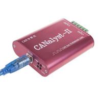 Analyseur CAN à deux canaux USB DeviceNet iCAN VRMS CANOpen J19339 CAN Analyzer Livraison gratuite
