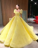2019 Золушка Принцесса платья желтый бальное платье платья Quinceanera бисером блестящие развертки поезд заказ платья выпускного вечера Сладкая фея
