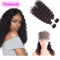 Malaysian Human Hair 2 Bundles With 360 Lace Frontal Deep Wa...