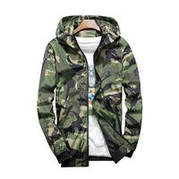 위장 재킷 얇은 코트 후드 젊은 패션 학생 운동 수준의 서비스 도매 지방 남자의 세대
