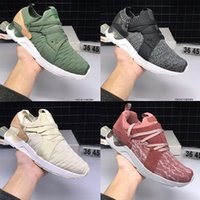 Gel- Lyte V Sanze Knit Shoes Trainers Casual Shoes For Men In...