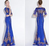 Вечерние платья из бисера русалки 2019 Scoop черные короткими рукавами арабский Ближний Восток на заказ плюс размер платья PLUS