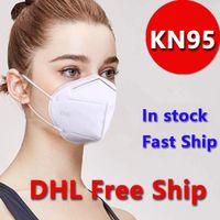 DHL Freies Schiff KN95 Gesichtsmaske 4-Lagen Vlies wegwerfbare Masken Stoff staubdicht winddicht Atemschutz Anti-Nebel staubdichte Außenmasken
