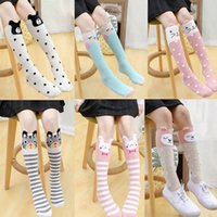 girl socks cartoon owl dog print children heaps socks half c...