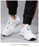 Мужчины Носки Кроссовки Открытый Спортивная обувь Суперлегкость кроссовки мужчин кроссовки Basket Горячие продажи с коробкой