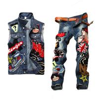 Erkekler Giyim Seti Motosiklet 2019 Sonbahar Pullu Nakış Güzellik Harf Denim Yaka Yelek + Pantolon Twinsets Aşağı Erkek açın ayarlar