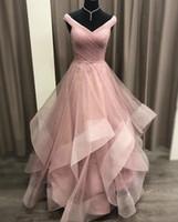 2020 핑크 댄스 파티 드레스 공 가운 이브닝 가운 바닥 길이 정식 칵테일 파티 행사 드레스 뻗은 얇은 명주 그물