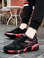 2020 상자 AAA 비행 야생 청소년 통기성 패션 디자이너 신발 스니커즈 삼색 운동화 남자의 경량 러닝 신발