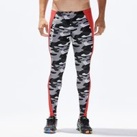 Mens Military Army Pants Camo Stretch Workout Tights Camoufl...