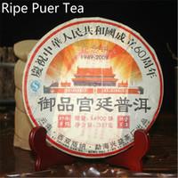 Maduro Puer República té del día del Real Grado Negro PU-erh torta del té natural orgánico de Puerh viejo árbol Cocido Promoción de Pu'er