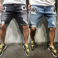 Mens Summer Ripped Jean Shorts Casual Draped Biker Shorts Fa...