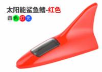 골드 LED 태양 광 자동차 테일 라이트 상어 지느러미 안테나 스타일 경고 플래시 알람 램프