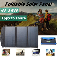 5V 28W 야외 비상 태양 전지 패널 휴대용 접이식 방수 듀얼 USB 태양 전지 패널 충전기 전원 은행 전화 배터리