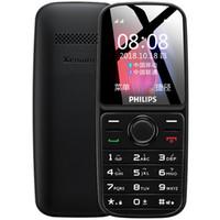 Philips E109 4G LTE 32M 32M del teléfono celular de RAM ROM original MT6261D Android 1000mAh teléfono móvil elegante para los padres Niños Mayores Niños