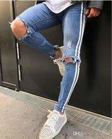 Jeans pour hommes rayé Vintage Bleu clair Bleu Slim Denim Pantalon déchiré Hole Skateboard Streetwear Long Homme