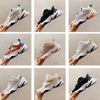 Enfants M2K Tekno Chaussures de course Monarch Volt Particule Beige John Elliot pour les enfants de filles de garçon Chunky Sneakers Desert Ore Pure Platinum