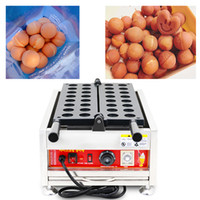 110 v 220 v Elektrikli Japon Yumurta Waffle Bebek Castella Makinesi Yuvarlak Sünger Kek Makinesi Baker Pan Tost Satılık