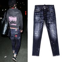 Sexy Femmes Jeans Skinny taille basse Distressed Peinture Montage hanche Moustaches Effet Fondu Vintage cool fille