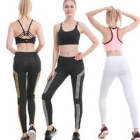 جديد أنيق النساء اليوغا اللباس لياقة ورياضة رياضة تمرين بدني سروال تشغيل سروال طويل عاكس الليزر اللباس اليوغا