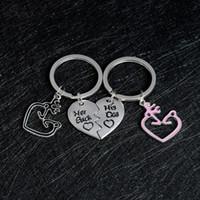 여자 친구 발렌타인 데이 선물 악세사리 열쇠 고리