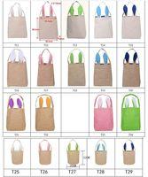 19 couleurs sac de lapin de Pâques oreilles sacs en coton matériel de Pâques toile de jute célébration cadeaux sac de noël coton sac à linge panier emballage sac à main