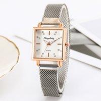숙녀에 대한 우아한 시계 더니 온라인 인플루엔자 패션 디자이너 유행 간단한 기질 자석 메쉬 스트랩 작은 사각형 시계 스팟 손목 시계