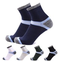 HSS Brand 5Pairs lot Newest Fashion Cotton Casual Men Socks ...