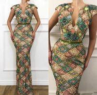 Paillettes lunghi sirena Dress Prom Dresses 2020 Sparkly Elegante Cap Sleeve V-Neck Donne Arabi Trombet Occasioni Della Serata Abito Abito da sera Robe de Soiree