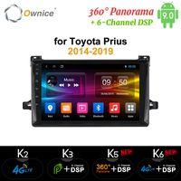 2014 2015 2016 2017 도요타 프리우스에 대한 Ownice K3 K5 K6 Android9.0 자동차 DVD 플레이어 라디오 GPS 360 파노라마 자동 스테레오