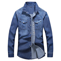 Мужские повседневные рубашки Джинс рубашка для мальчиков мужская блузка хлопчатобумажная сплошная цвет джинсовой джинсовой длинной вершины