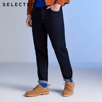 Men' s Stretch Contrasting Tapered Jeans | 419432522