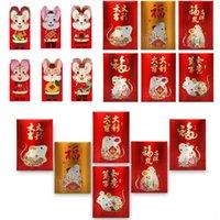 6 / 12PCS Año Nuevo chino rojo sobre del dinero hongbao Red Red de paquetes bolsas de dinero