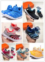 New With Box Unisex Kids Dynamo Free Running Shoes for Boys ...