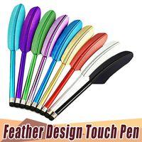 스마트 휴대 전화 태블릿에 대한 크롬 깃털 디자인 정전 용량 터치 스타일러스 펜을 블링