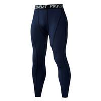 ملابس رياضية سروال التدريب ضغط الرجال الجري للياقة البدنية يضع ملابس الجوارب رياضة كرة السلة سترات طماق الجوارب ديبورتيس S-4XL الأسود