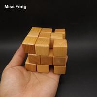 B243 / المكعب السحري لغز خشبي لعبة الدماغ دعابة لعبة كونغ مينغ قفل