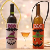 هالوين البيرة زجاجة النبيذ هدية حقيبة السهرة الحزب Feastival الحلي الديكور