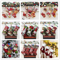 أحدث حقائب عيد الميلاد الجورب كيس الهدايا للأطفال كاندي 45 تصاميم الرئيسية شجرة عيد الميلاد الديكور شنقا اللوازم حلية جوارب عيد الميلاد