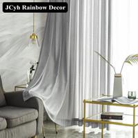 Super Soft Modern Тюль Шторы для гостиной Спальня Twig Voile занавески для окон Жалюзи Home Decor Лечение