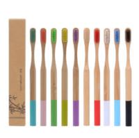 Les enfants en bambou Brosse à dents poignée ronde Brosse de tube en bambou naturel Brosse à dents avec la boîte d'emballage Oral voyage Hygiène Hotel Supplies