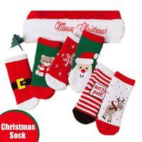 سميكة الخريف عيد الميلاد sockings / الطفل في فصل الشتاء عيد الميلاد لطيف الجوارب الجوارب الكرتون تيري للأطفال الدفء سيدة جوارب هدية عيد الميلاد