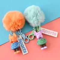 New Baixo cão Brasão Titular Keychain Figura PVC Geometric Boneca Brinquedos chaveiro cadeia Pom Pom Hairball chave para carro Bag Acessórios