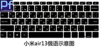 Russian Russia Keyboard Cover Skin Protector Skin for Xiaomi...