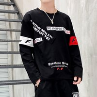 Male round neck sweater spring and autumn new Korean version...