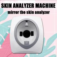 2019 NEWEST 전문 피부 분석기 기계 디지털 피부 수분 감지기 얼굴 분석 기계 피부 진단 시스템