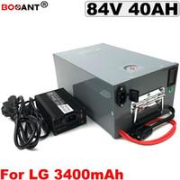 23S 84V 40AH E-bike batterie au lithium pour LG 18650 cellulaire 84V 3000w batterie de vélo électrique rechargeable + une boîte en métal livraison gratuite