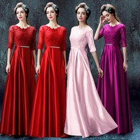 Halbarm Satin mit Spitze Brautjungfer Kleid Lange 2020 Red Dark Red Lila formales Kleid robe de Soiree